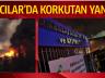 Bağcılar'da korkutan yangın… VİDEO HABER